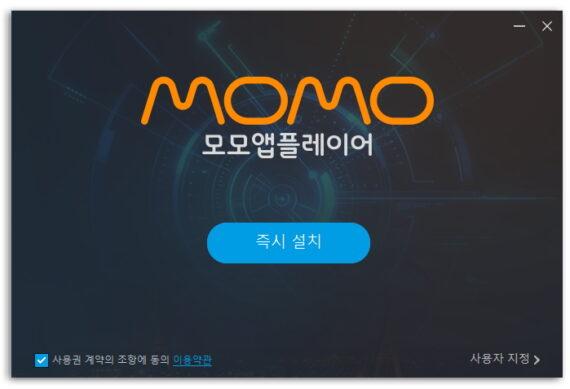 모모앱플레이어 3.28