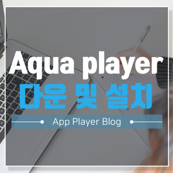 Aqua player